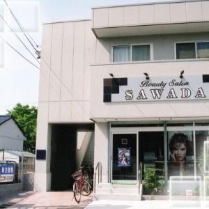 名古屋市中川・港・中村区の着付けができる美容室