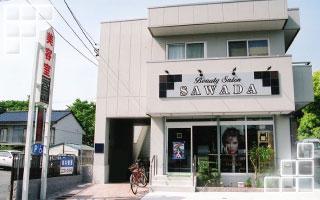 名古屋市中川区の着付けができるビューティサロン澤田