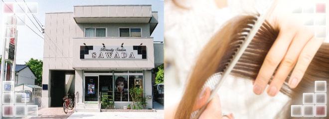 名古屋市中川区の着付けができる美容室