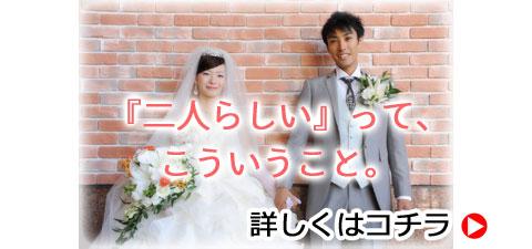 結婚式の節約なら
