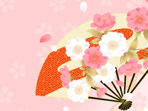 ビューティサロン澤田の年賀のご挨拶